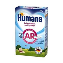 Imagine HUMANA AR 400G