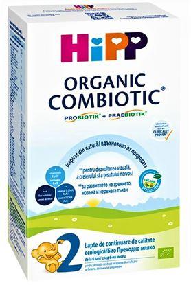 Imagine HIPP LAPTE PRAF 2 COMBIOTIC X 300 GRAME