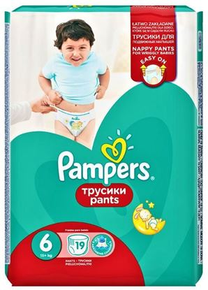 Imagine PAMPERS 6 (15+KG) ACTIVE BABY PANTS X 19 BUCATI